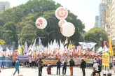 Nota: Centrais reafirmam unidade na luta em defesa dos direitos